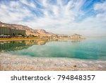 hotels  the dead sea coast ... | Shutterstock . vector #794848357