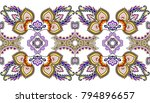 seamless border with small... | Shutterstock .eps vector #794896657