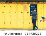 bangkok  thailand  jan 07  2018 ... | Shutterstock . vector #794925223
