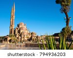al mustafa mosque in the old... | Shutterstock . vector #794936203