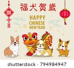 chinese new year 2018 design... | Shutterstock .eps vector #794984947
