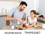 happy father and daughter have... | Shutterstock . vector #794992687