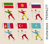 set of simple flat athletes... | Shutterstock .eps vector #795096277