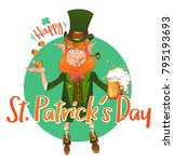 happy st. patrick's day.... | Shutterstock .eps vector #795193693