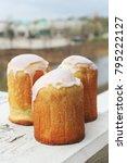 easter bread   ukrainian... | Shutterstock . vector #795222127