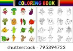 coloring book with cute cartoon ...   Shutterstock .eps vector #795394723