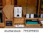 kyoto  japan   dec 26  2015.