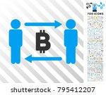 people exchange bitcoin icon... | Shutterstock .eps vector #795412207