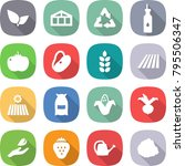 flat vector icon set   leafs... | Shutterstock .eps vector #795506347