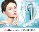 skin care ads  attractive model ... | Shutterstock .eps vector #795535333
