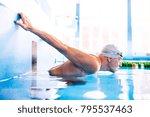 senior man in an indoor... | Shutterstock . vector #795537463
