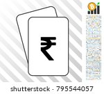 indian rupee playing cards icon ... | Shutterstock .eps vector #795544057