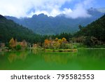 yilan city  a park in the... | Shutterstock . vector #795582553