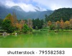 yilan city  a park in the... | Shutterstock . vector #795582583