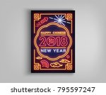 happy chinese new year 2018... | Shutterstock .eps vector #795597247