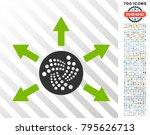 iota cashout arrows pictograph... | Shutterstock .eps vector #795626713