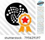 iota star award icon with 700... | Shutterstock .eps vector #795629197