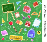 back to school icon set | Shutterstock .eps vector #79566472