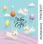 colorful decorative eggs... | Shutterstock .eps vector #795678157