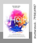 holi colorful background | Shutterstock .eps vector #795814987