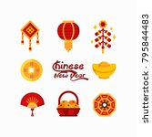 chinese new year decoration... | Shutterstock .eps vector #795844483
