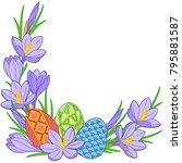 spring flower vignette of... | Shutterstock .eps vector #795881587