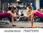 two young motivated aggressive... | Shutterstock . vector #796075393