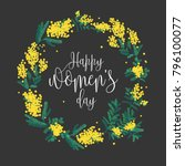 Happy Women's Day Inscription...