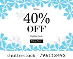 spring sale background with... | Shutterstock .eps vector #796113493