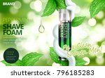 shaving foam ads  green spray... | Shutterstock .eps vector #796185283