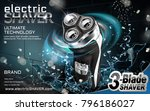 electric shaver ads with... | Shutterstock .eps vector #796186027