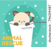 animal rescue illustration | Shutterstock .eps vector #796209487