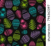 seamless pattern consisting of... | Shutterstock .eps vector #796362397