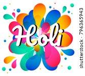 indian festival of colours ... | Shutterstock .eps vector #796365943