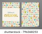 design of card for carnival... | Shutterstock .eps vector #796368253