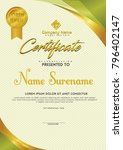 certificate template with green ... | Shutterstock .eps vector #796402147