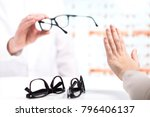 problem at optician. unhappy... | Shutterstock . vector #796406137