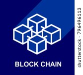 block chain web icon with long...   Shutterstock .eps vector #796496113
