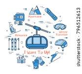 vector linear blue round... | Shutterstock .eps vector #796512613