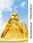 big golden buddha statue in... | Shutterstock . vector #796539823