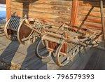taltsy  irkutsk region  russia  ... | Shutterstock . vector #796579393