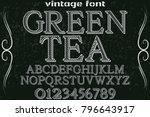 vintage font typeface... | Shutterstock .eps vector #796643917