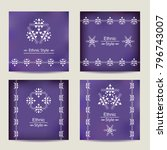 set of four ultra violet square ... | Shutterstock .eps vector #796743007