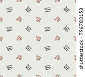 fashion pattern with dont cry... | Shutterstock .eps vector #796783153