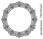 decorative line art frames for... | Shutterstock .eps vector #796793167