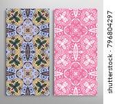 vertical seamless patterns set  ... | Shutterstock .eps vector #796804297