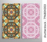 vertical seamless patterns set  ... | Shutterstock .eps vector #796804303