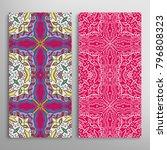 vertical seamless patterns set  ... | Shutterstock .eps vector #796808323