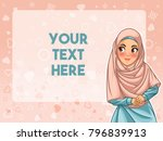 muslim woman wearing hijab veil ... | Shutterstock .eps vector #796839913