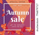 autumn sale vector illustration | Shutterstock .eps vector #796879717
